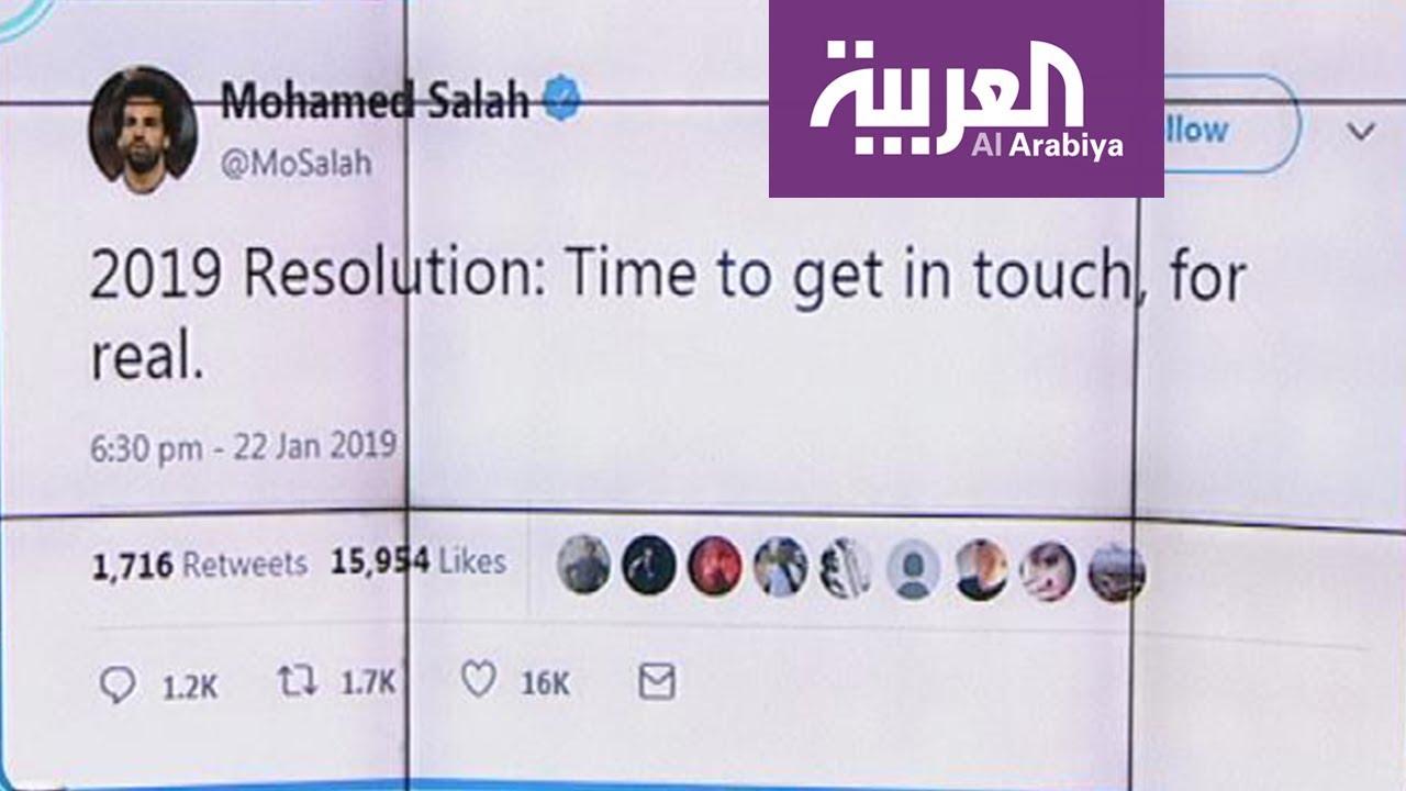 تفاعلكم : سبب اغلاق محمد صلاح لحساباته على مواقع التواصل