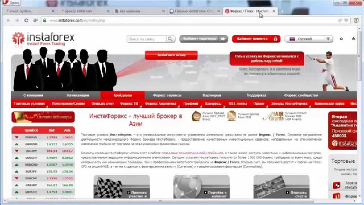 Автопилот в Заработке |  Заработок на Форекс на Автопилоте с InstaForex