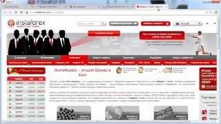 Заработок на Форекс на Автопилоте с InstaForex и InvestSystem