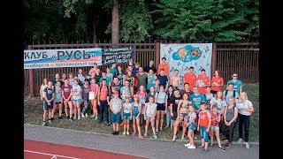 «СпортДрайв 2018»