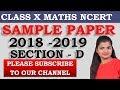 Sample Paper 2019 Section D Class 10 Maths NCERT