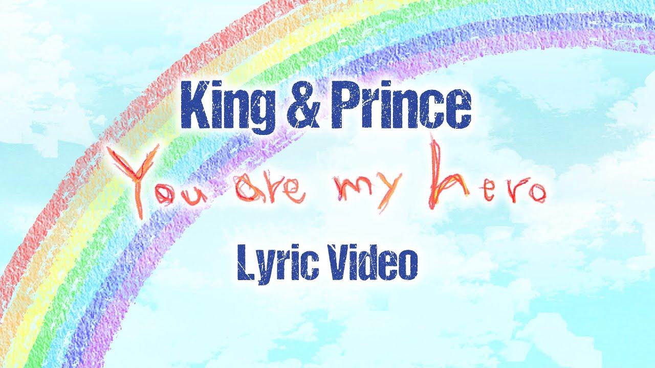 King & Prince「You are my hero」Lyric Video