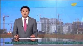 ФНБ «Самрук-Қазына» наращивает жилищное строительство в регионах(, 2016-07-29T09:02:44.000Z)