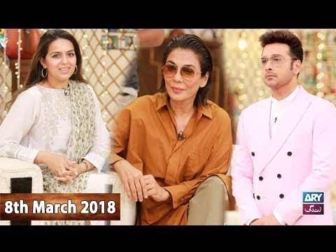 Salam Zindagi With Faysal Qureshi - 8th March 2018 - ARY Zindagi Drama