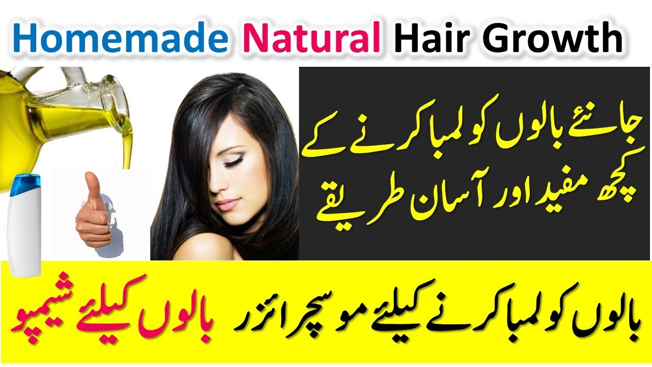 how to grow more hair on hairline