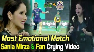 Most Emotional Match In PSL History Multan Sultans Vs Quetta Gladiators PSL