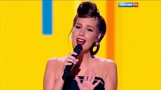 A'Studio – «Вот она любовь» (Праздничное шоу Валентина Юдашкина, 8 марта 2016)