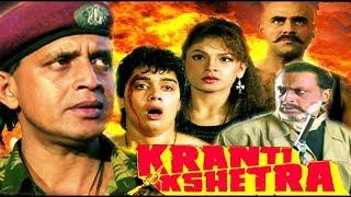Митхун Чакраборти-индийский фильм:Террористы(1994г)