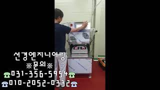 포장기계) 반자동스킨포…