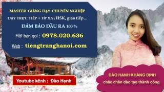 HSK 5  - ĐỀ 6 - phần nghe mp3 Ngoại Ngữ Đào Hạnh _ web tiengtrunghanoi.com