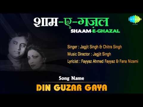 Din Guzar Gaya | Shaam-E-Ghazal | Jagjit Singh, Chitra Singh