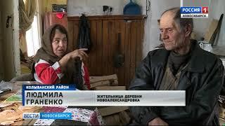 Жители отдаленных деревень Новосибирской области готовятся к паводку