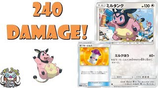 Miltank Can OHKO Anything in the Pokemon TCG!