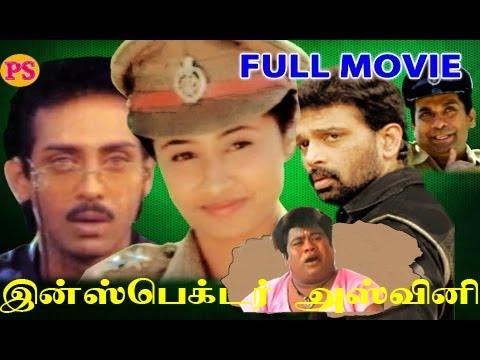 Inspector Ashwini-Aishwini Nachappa,Anandhbabu,Super Hit Action Tamil Full Movie