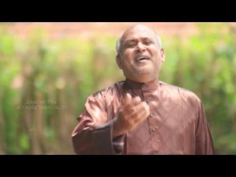 Fr.S.J.Berchmans Appa Alpha Omega Song-Official (JJ-31) அப்பா ஆல்பா ஒமேகா