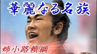傾奇者不便斎(戦国立志伝超級プレイ)前だけいじろう伝 thumbnail