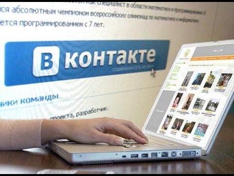 VK Music - Или как скачать Музыку и Видео с Vkontakteиз YouTube · С высокой четкостью · Длительность: 5 мин59 с  · Просмотров: 384 · отправлено: 21-4-2017 · кем отправлено: Master K.