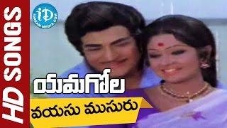 Vayasu Musuru Video Song - Yamagola Movie || NTR || Jayaprada || Chakravarthi