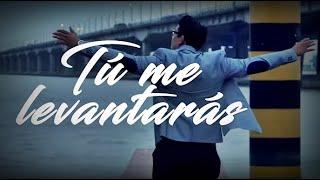 Baixar TÚ ME LEVANTARÁS - Isaac Idrovo - Música Cristiana