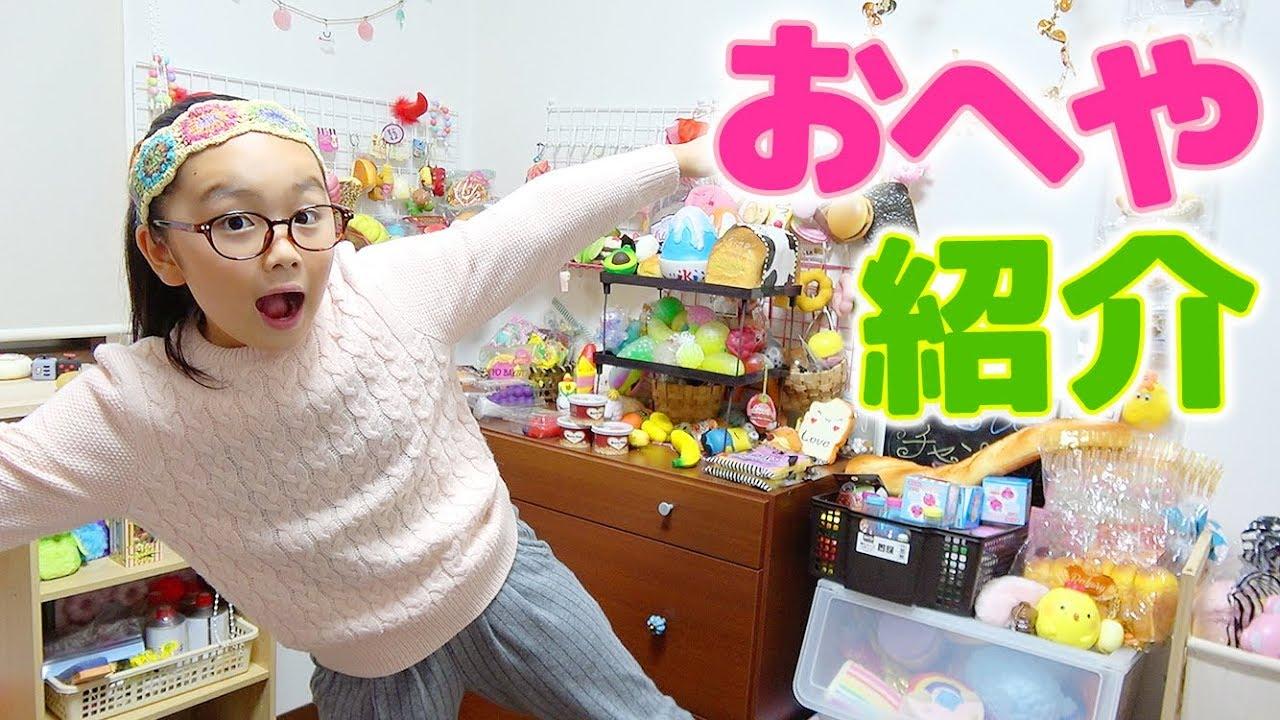 【楽天市場】100 円 スクイーズの通販