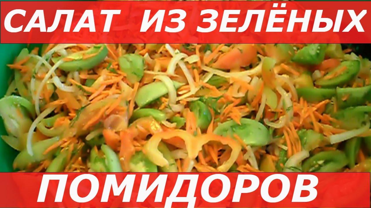 Как приготовить салат легко и просто