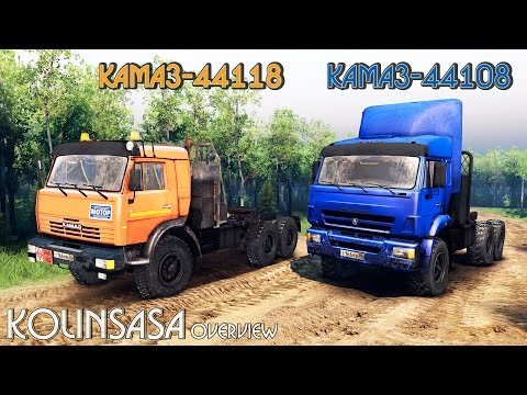 Spintires 2014 - КамАЗ-44108 и КамАЗ-44118