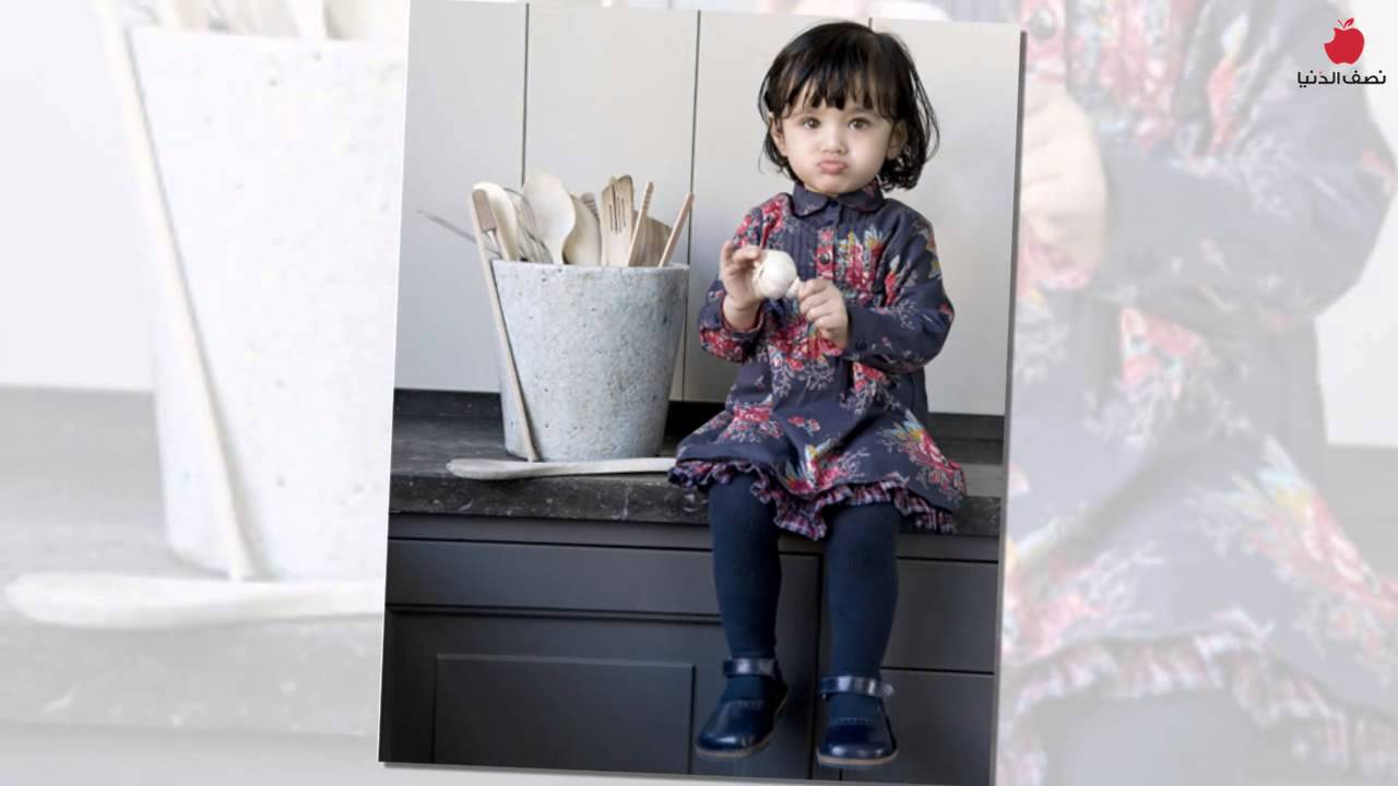 45d5012c2 ملابس شتاء للأطفال سنتين - YouTube