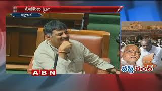 BS Yeddyurappa Vs HD Kumaraswamy In Karnataka Assembly | ABN Telugu