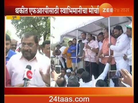 Pune | Swabhimani Shetkari Leader Raju Shetti Andolan For Pending FRP Amount For Farmers
