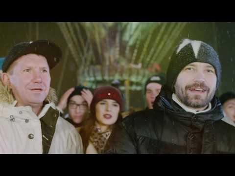 Клип Uma2rmaH - Жюль Верн