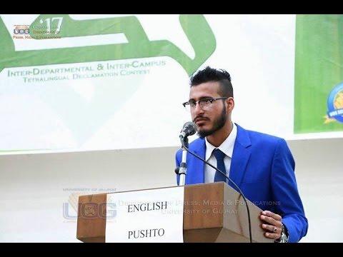 English humorous speech | This is UOG! | Takraar17 | University of Gujrat