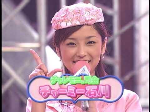 Hello! Morning 026 ハロモニ。 026 24′10 ゲスト森尾由美 HM20001001