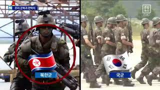 닮아도 너무 닮은…'판박이' 북한 군복