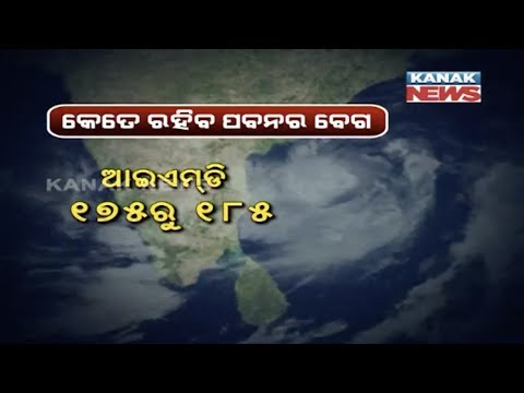 Cyclone Fani Heading Towards Odisha, May Landfall In Puri