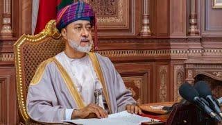 خطاب السلطان هيثم بن طارق حفظه الله ورعاه بمناسبة العيد الوطني 50 ???️