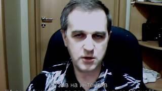 видео Купить интернет-магазин с поставщиками по дропшиппингу: нюансы
