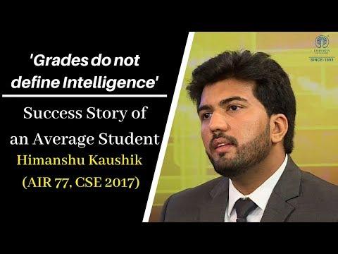 Toppers' Talk With Himanshu Kaushik (AIR 77, CSE 2017)