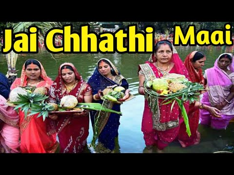 Chhath Puja Celebration At Birgunj 2020 Ll Learn The Way How To Celebrate Chhath Puja In Nepal