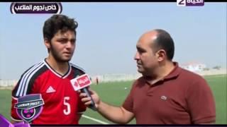 كريم نيدفيد: نحتاج للرجولة لعبور مالي (فيديو)