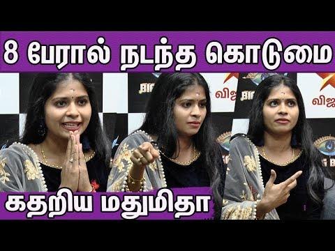 Madhumitha Latest Interview On Bigg Boss 3 tamil | Madhumitha Slams Kamal Hassan | Tamil news | nba