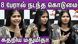 Madhumitha Latest Interview On Bigg Boss 3 tamil | Madhumitha Slams Kamal Hassan | Tamil news | nba