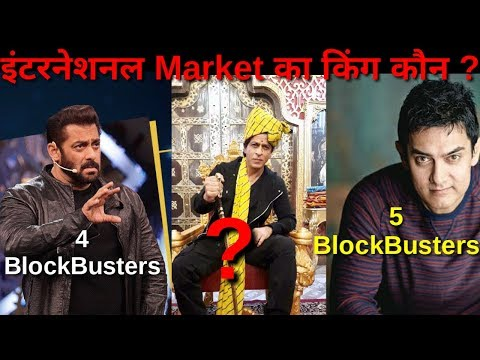 Highest Number Of Overseas Blockbusters By Bollywood Actors Still Shahrukh Khan Top