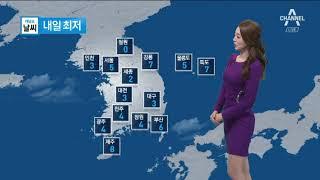 [날씨]내일 패럴림픽 폐막식 '쌀쌀'…밤부터 전국 비