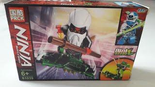 lego ninjago season 12 lắp ráp unagami
