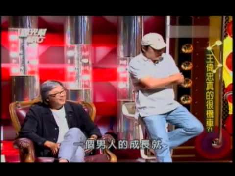 國光幫幫忙 王偉忠真的很機車(精華集錦)