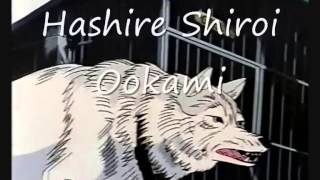 Dog and wolf anime