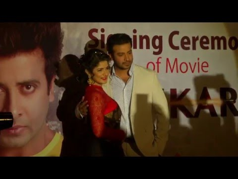 Srabanti Chatterjee in Dhaka || Exclusive Interview) Signing Ceremony Shikari Bangla Movie 2016 !!!