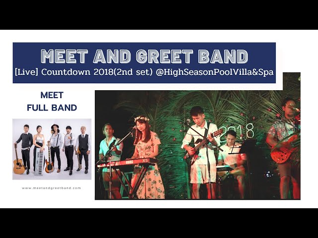 [Live] Countdown 2018 (2nd set) @HighSeasonPoolVilla&Spa | Meet and Greet วงดนตรีงานแต่ง งานEvent