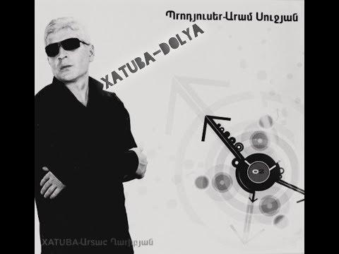 XATUBA - DOLYA //  Хатуба Доля воровская