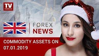 InstaForex tv news: 07.01.2019: Oil market benefits from Saudi Arabia's decision